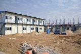 Быстрый панельный дом стальной структуры конструкции
