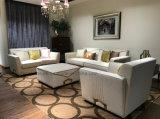 居間のための現代様式のベージュソファー