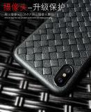 標準的なTPU BV編むパターンはiPhoneシリーズ及びSamsung S9のためのケースに電話をかける