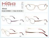 2018 Frame Eyewear van het Metaal van de Aankomst van de Fabrikant van China Eyewear het Nieuwe Optische