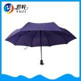 Automobile su ordinazione promozionale aperta e 8 ombrello automatico di pubblicità di volta vicino del comitato 3