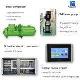 二重冷却装置が付いている水によって冷却されるねじ水スリラー