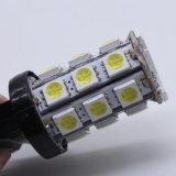 極度の白12V T10 W5w 5630 28SMD LEDのシグナルライト