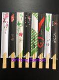 Beste Kwaliteit van de Halve Document Verpakte Eetstokjes van het Bamboe