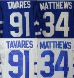 Mejor bordado personalizado #91 Juan Tavares sutura Hockey Jersey