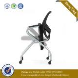 圧延のCyberの喫茶店のトレーニング部屋の調節可能な椅子(NS-5CH006)