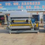 8 lados em papel bandeja de peneira rotativa certificando a máquina