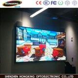 スクリーンを広告するための屋内P4固定フルカラーのLED表示