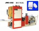 Handtuch, das Maschine (JWC-CSZ, herstellt)