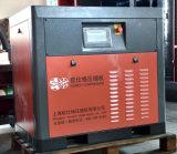 2.5m3/Min 7bar beruhigen Luftverdichter für Farbanstrich-Fahrzeuge