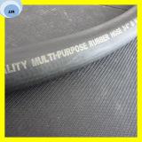 Pulgada de goma hecha punto del manguito de aire del manguito 300psi del color del manguito de aire el 1/2 1 pulgada 2 pulgadas