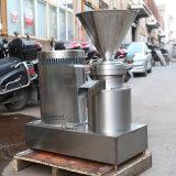 آلة طحن القطع الناقص الصناعية