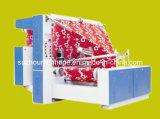 RH2100自動ファブリック二重折る機械