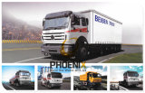 Scania TruckへのベンツBeiben Powerstar Tractor Head Truck 6X4 North Benz Competitive