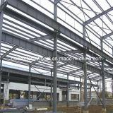 Prefab стальной структуры/полуфабрикат здания используемые как пакгауз/мастерская