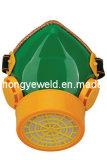 Gasmaske (HYF-514)