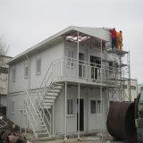 Жилой дом стальной структуры низкой стоимости модульный светлый