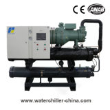 Resfriador de parafuso de baixa temperatura refrigerado a água