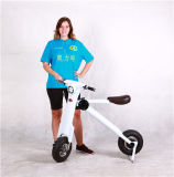 350Wブラシレス力モーターを搭載するFoldable Eのバイクの小型電気スクーター
