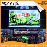 발광 다이오드 표시 영상 스크린을 광고하는 풀 컬러 실내 P1.6