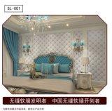 3D panneau décoratif SL-001 pour des murs
