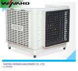 Пустыни в системе отопления промышленных охладителя нагнетаемого воздуха