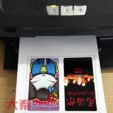 Impresora móvil de la etiqueta engomada del vinilo para los teléfonos celulares