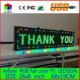 26X8 Zoll P5 farbenreiche geöffnete Zeichen-Innenanschlagtafel LED-Bildschirmanzeige-Verschieben- der Bildschirmanzeigetext RGB-LED