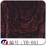 1m Yingcai зерна из дерева жидкости изображение гидрографических съемок фильма