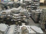 Части заливки формы напольной светлой улицы снабжения жилищем алюминиевые