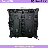 Alto schermo luminoso esterno di prestazione LED della fase (P6mm)