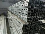 光起電ホールダーのための電流を通されたU Steel/C鋼鉄使用