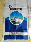 Мешки 50kg PP для мешка мешка Gusset удобрения сплетенного Китаем