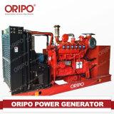 piccolo generatore diesel di 900kVA/720kw Oripo da vendere con la puleggia dell'alternatore