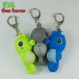 Custom звука и света море лошадь цепочки ключей с THK-019