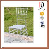 راتينج [شفري] كرسي تثبيت لأنّ مأدبة ([بر-ك115])