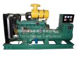 Tipo silencioso generador diesel 250kVA del generador eléctrico de Cummins