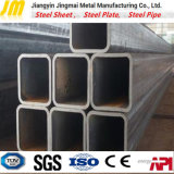 High Quality 16mn Low Alloy Square Steel Tube