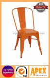 Tolix 의자 강철 산업 의자 대중음식점 가구