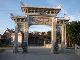 Steen die het HerdenkingsBeeldhouwwerk Paifang van de Gateway voor Tempel snijden