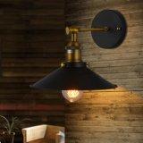 Lámpara de pared industrial retra para el pasillo