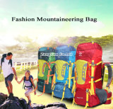 Вмещающему спортивных мероприятий на улице мешки, поездки на отдых Альп сумки