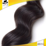 1-2yearsブラジルのバージンのRemyの最後の毛