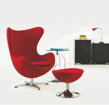 現代商業余暇の椅子(B210)