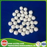 フィルター水およびサポート媒体のための白い多孔性の陶磁器の球