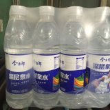 Film d'enveloppe de rétrécissement de PE pour l'eau de bouteille