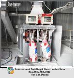 장비를 제조한 기계 (완성되는 분말 80~200mesh)에 석고 고약 분말