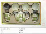 Itens de promoção de chá de estilo Jp (Nl18001_8 pcs)