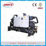 Aire acondicionado tipo de tornillo refrigerado por agua enfriador de agua