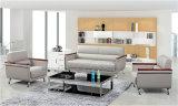 Горячие продажи популярных ожидания диван Office кожаный диван 1+1+3 (BL-9917)
